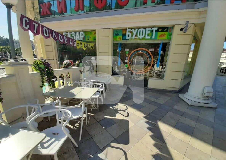 """Действующее Кафе """"Базар Буфет"""" в центре города"""